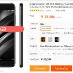 Xiaomi mi 6 Aliexpress価格