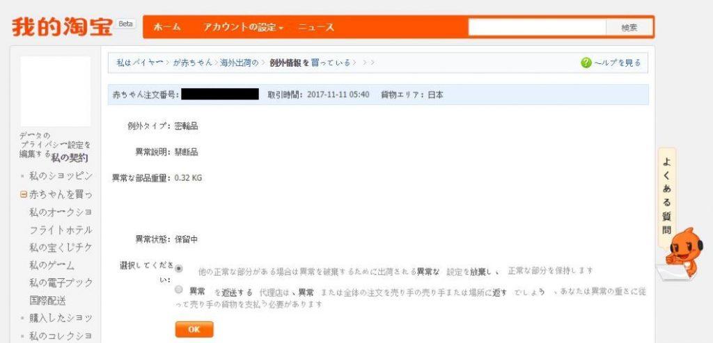 2例外処理-翻訳